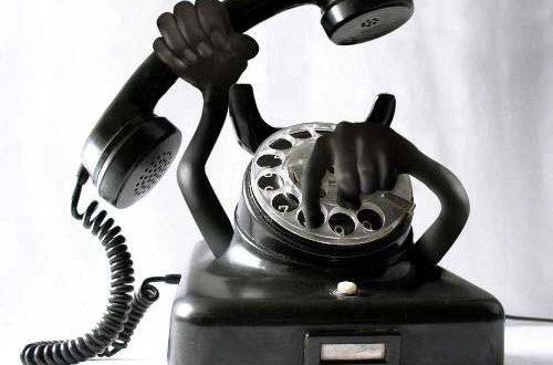 استعلم عن فاتورة تليفونك
