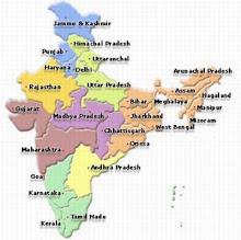 हमारा हिंदुस्ता