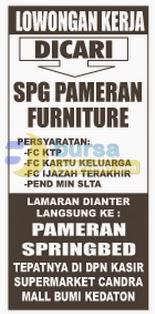 Lowongan Kerja SPG Pameran Lampung, 20 Agustus 2014