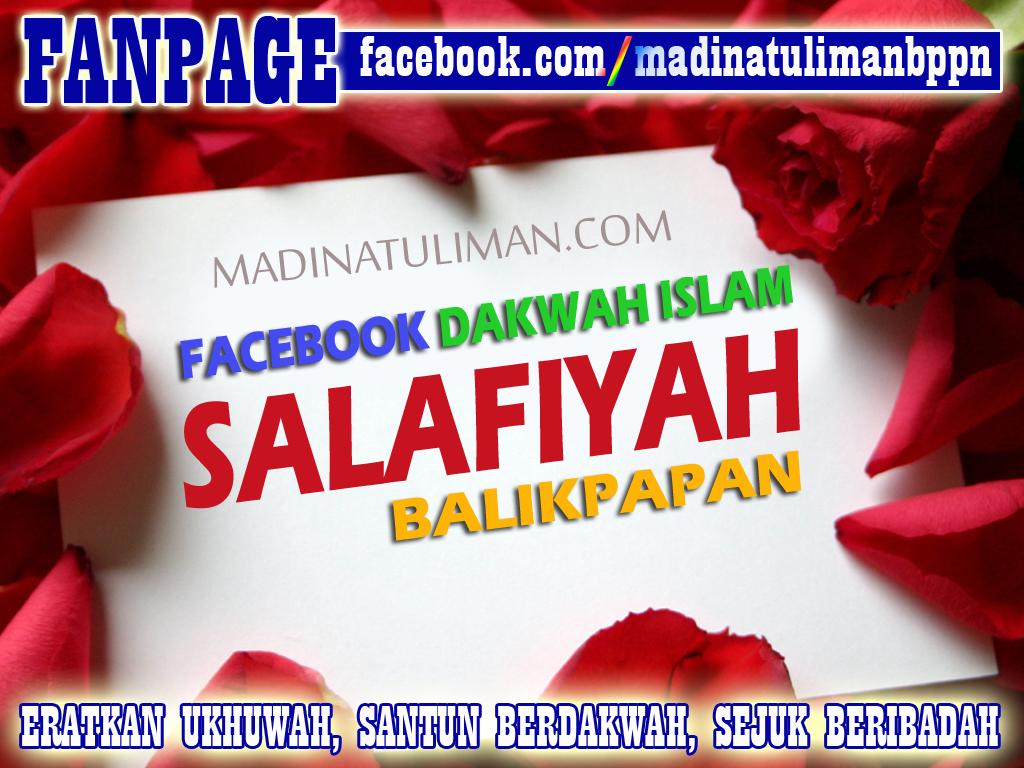, Fanpage Dakwah Islam dan Umat Islam Ahlussunnah wal Jama'ah (ASWAJA