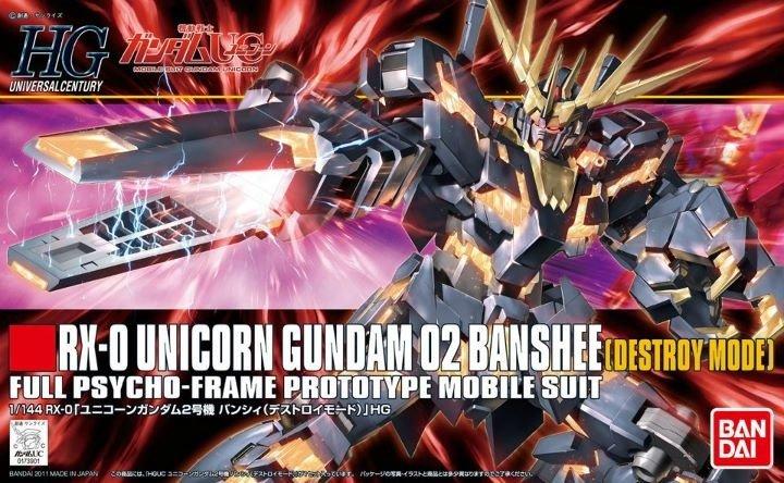 gundam century latest