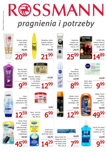 https://rossmann.okazjum.pl/gazetka/gazetka-promocyjna-rossmann-30-01-2015,11505/1/