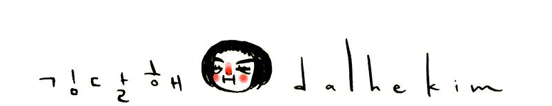 Dalhe Kim