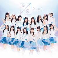 "SDN48/NMB48/SKE48/HKT48 >> Album ""Namba Ai ~Ima, Omoukoto~"" - Página 8 SKE48+14th+Single+Mirai+to+wa+Type+Theater"