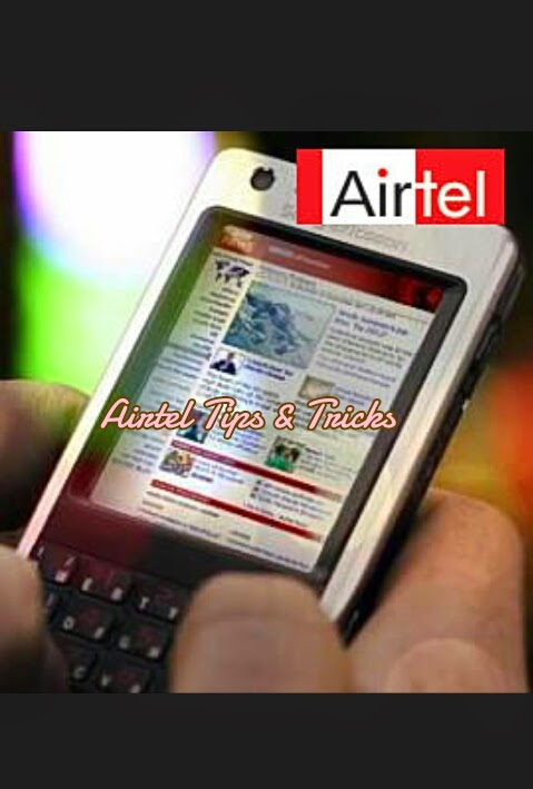 Airtel Trick : How To Know Someone's Airtel Balance