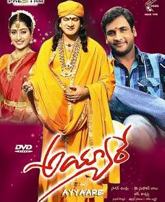 Watch Ayyare (2012) Telegu Movie Online