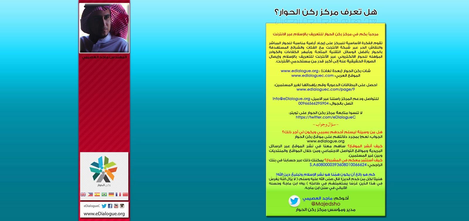http://4.bp.blogspot.com/-E_z27hGVg6Y/UnC5C6GceNI/AAAAAAAAFaI/GSfC9_IeAA0/s1600/Free_Twitter_Background-7.jpg