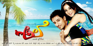 Ale (2013) Kannada Mp3 Songs Free Download