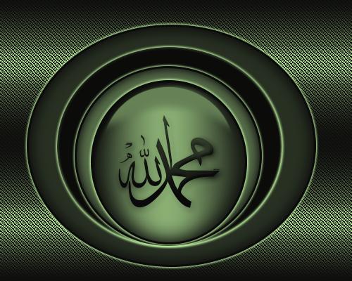 [Resim: Muhammed-ve-Allah-Yazili-button-tasarim-caglayesil.png]