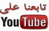 https://www.youtube.com/user/itasilo