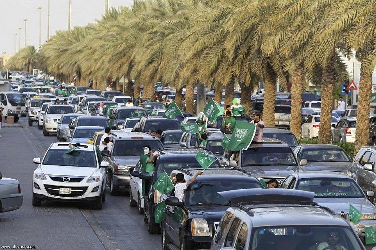 crowd on saudi national day