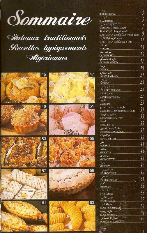 Samira , Gâteaux Traditionnels 2 (ar,fr)
