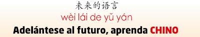 Curso Chino - El Mundo