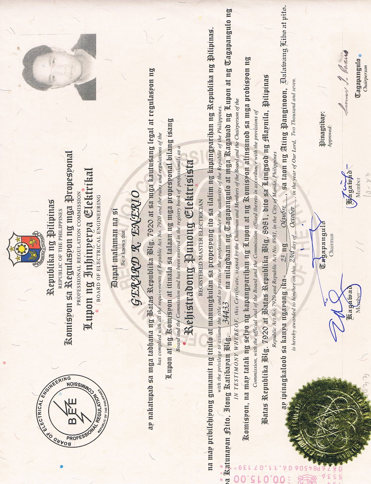 Your philippine online electrical supplier contracto skype earned certificate in autocad xflitez Image collections