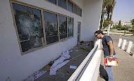 Ataque a embajada de EE.UU y Francia  en Damasco