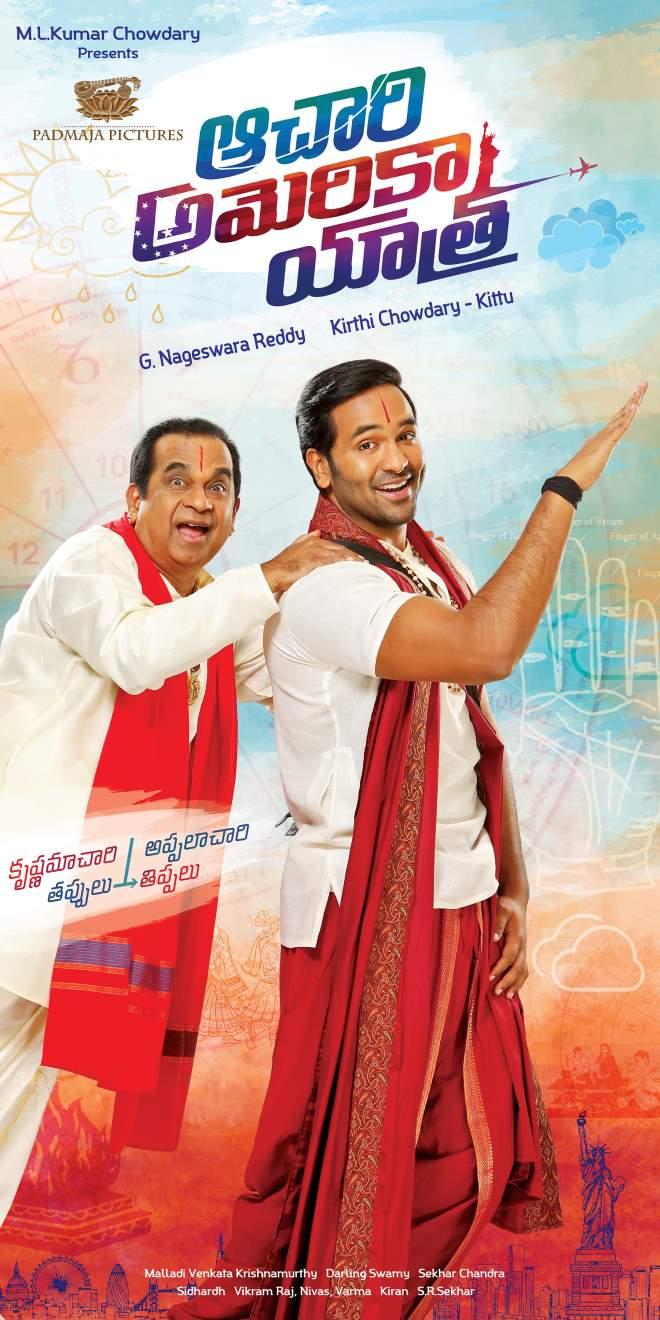Achari America Yatra (2018) Telugu 350MB DVDScr 480p x264 Line Audio