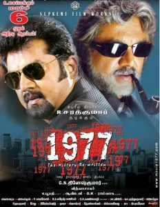 1977 - The History Re-Written 2009 Hindi Movie Watch Online