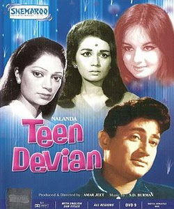 Teen Devian 1965 Hindi Movie Watch Online