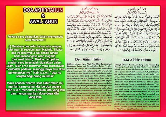 Doa awal dan akhir tahun Hijrah