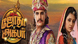 September 01, 2015  Jodha Akbar