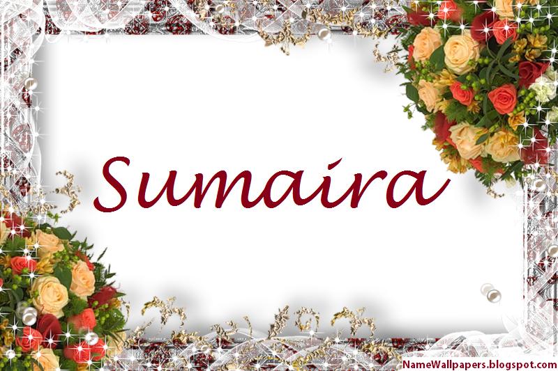 Sumaira Name Logo Sumaira ~ Name Logo Free Download Icons Gif Animated ... S Logo 3d Wallpaper