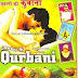 Jawani Ki Qurbani-Watch Hindi Movie Online