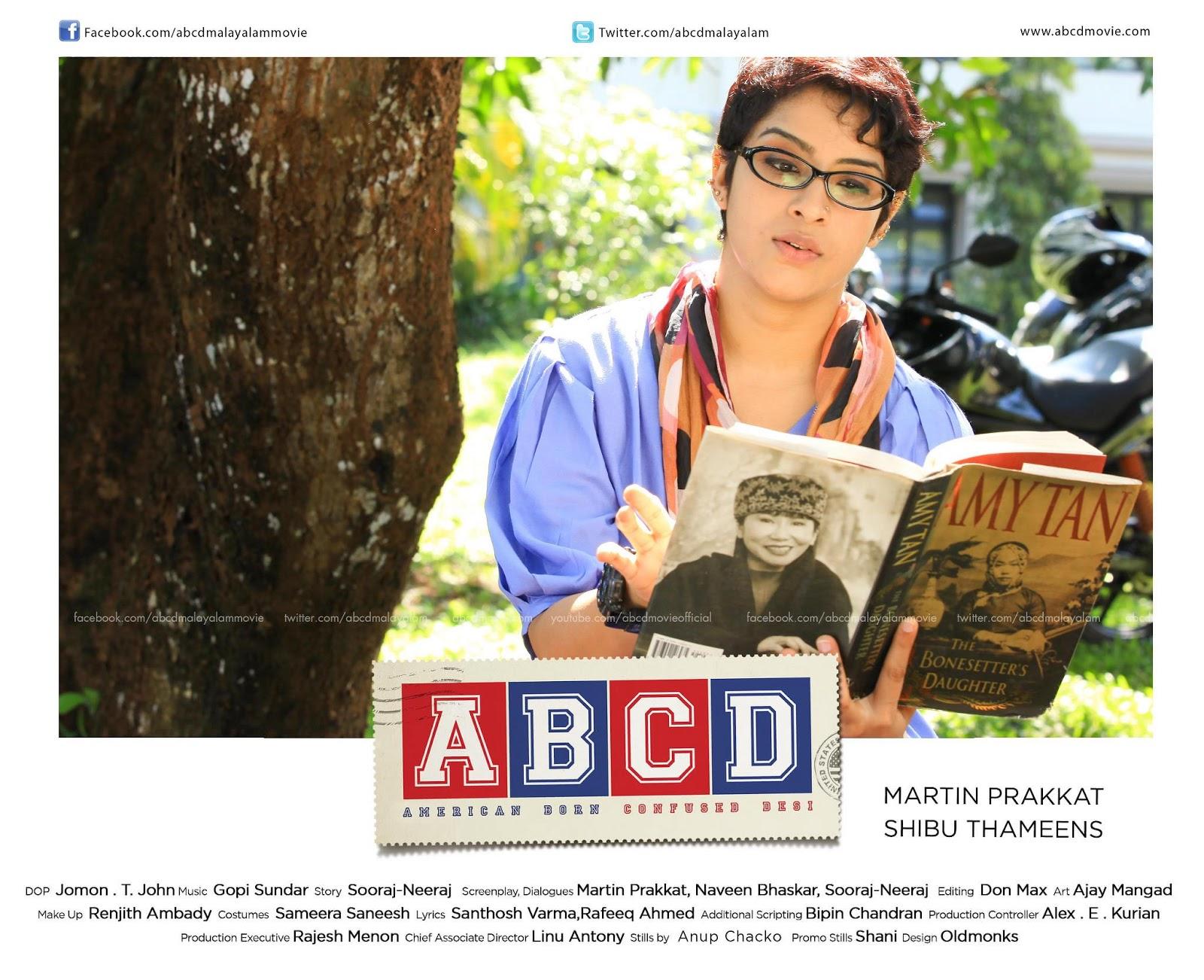 american born confused desi malayalam movie