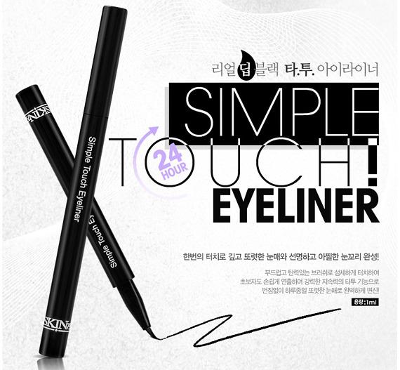 EYELINER SKIN79 YANG ASLI SANGAT BERBEDA , ini loh eyeliner skin79 yang asli