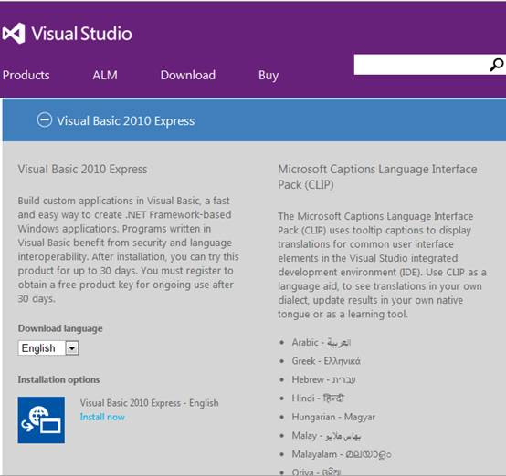 free registration key for visual basic 2010 express edition