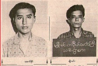 Heroes in Burmese Democracy Movement