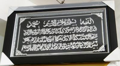 ... , Sentra produksi home industri pembuatan jual kaligrafi arab murah
