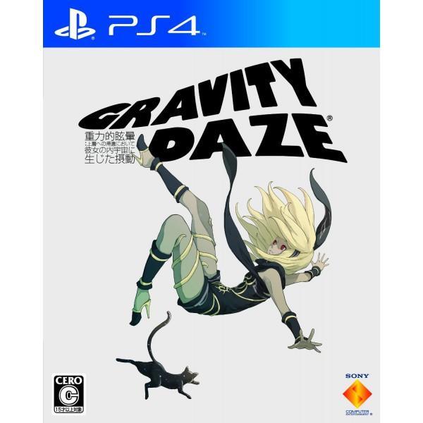 http://www.shopncsx.com/gravitydazeremastered.aspx