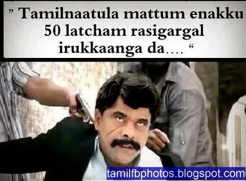 Thala comment photos, thala funny photos, ajith kindal panra photos free download