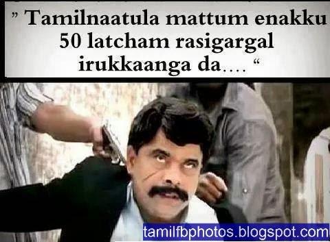 Thala comment photos, thala funny photos, ajith kindal panra photos free download
