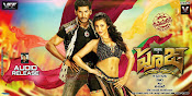 Vishal Pooja movie wallpaper-thumbnail-1