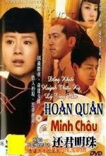 Hoàn Quân Minh Châu Kênh Thvl1