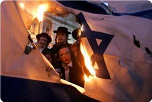 Keruntuhan Israel Hangat Dibicarakan [ www.BlogApaAja.com ]
