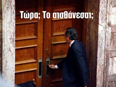 ΤΟΜΠΟΥΛΟΓΛΟΥ