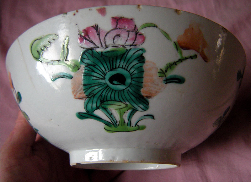 Late Qing Guangxu Period Chinese Porcelain Bowl 1900s - 大清光緒年制