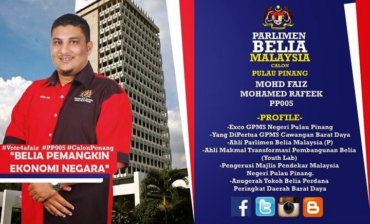 Cara Kita Berbeza Tapi Misi Kita Tetap Sama CALON AHLI PARLIMEN BELIA MALAYSIA PP005 Vote4Faiz