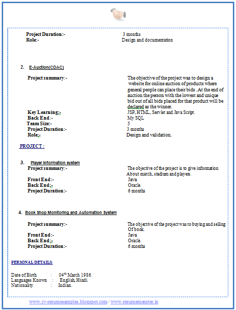 Mca fresher sample resume format