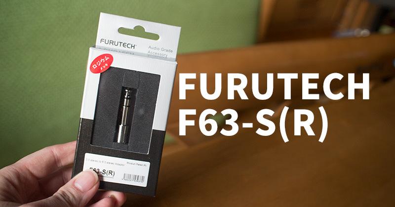 Furuteck f63-s(r)