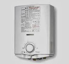 service water heater gas di bandung
