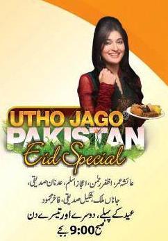 Utho Jago Pakistan Eid Schedule