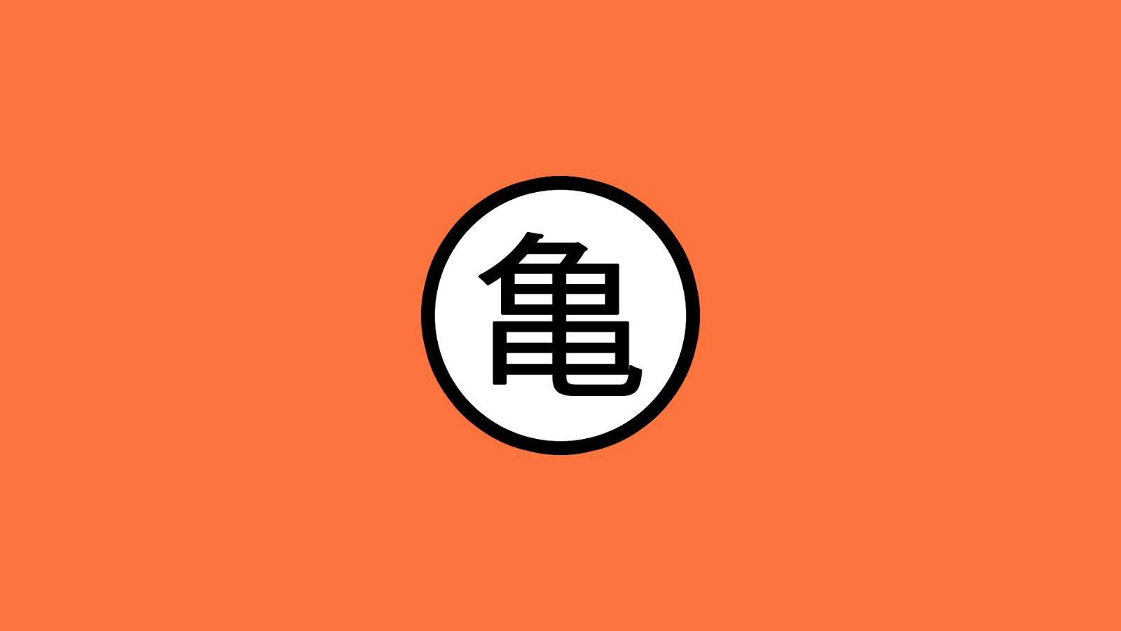 Papel de Parede Símbolo kanji Dragon Ball Z dbz wallpaper image hd free
