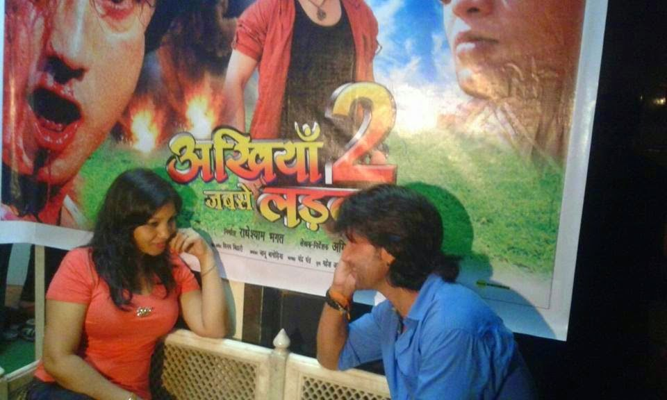 Bhojpuri Film 'Akhiyan Jab Se Ladal 2' Launch photo 4