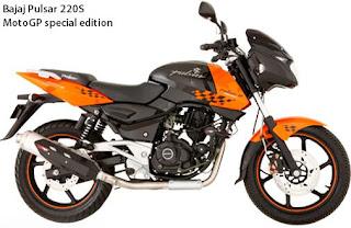 Bajaj Pulsar 220S MotoGP Special Edition