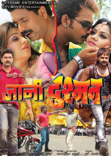 Jaani Dushman - Indian Movies Hindi Mp3 Songs Download
