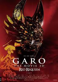 Ver Garo Red Requiem (2010) Online