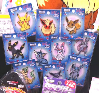 Pokemon Needlework Sticker Tomy